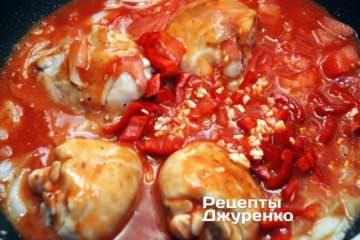 Влити томатне пюре і воду