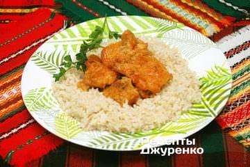 Фото до рецепту: тріска в соусі каррі