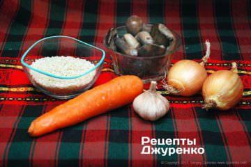 Круглий рис, гриби і овочі