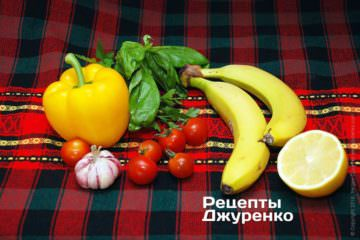 Овочі та фрукти