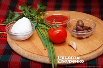 Сир і овочі для начинки