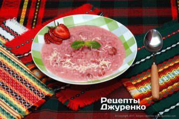 рисовая каша с клубникой