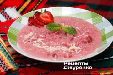 Фото рецепта рисова каша з полуницею