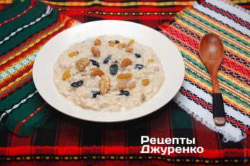 Рисовая каша с орехами