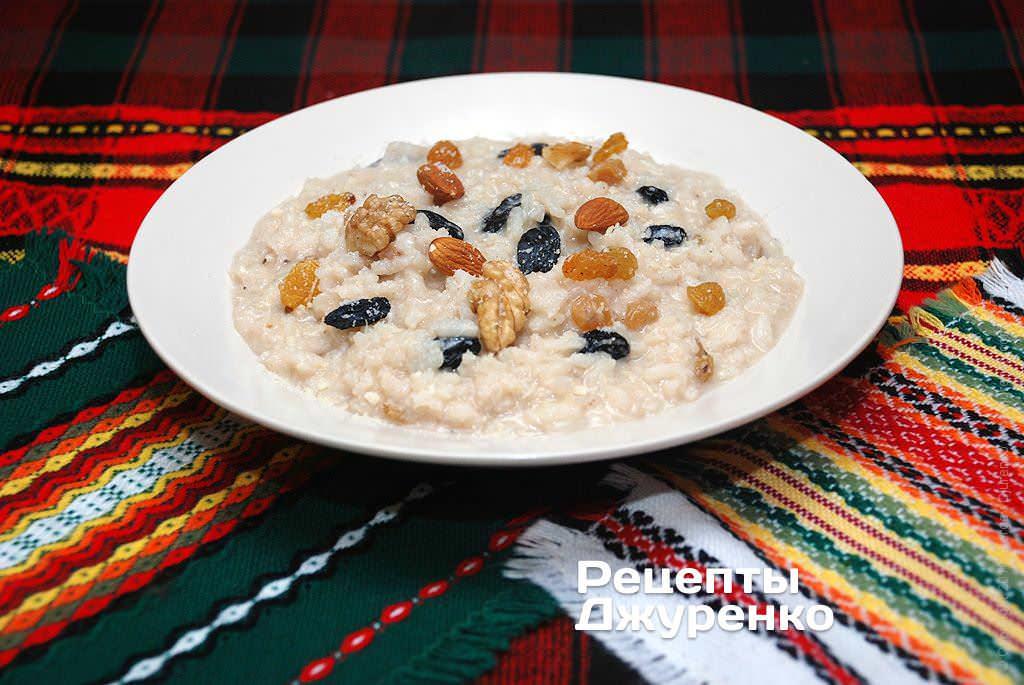 Фото готового рецепту рис з горіхами в домашніх умовах