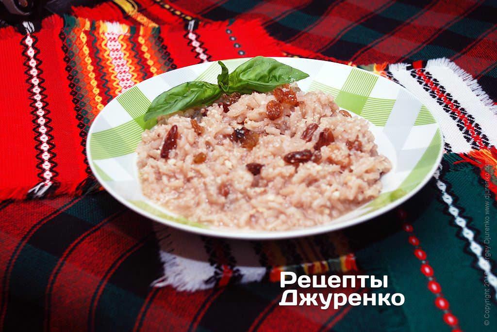 рожевий рис фото рецепту