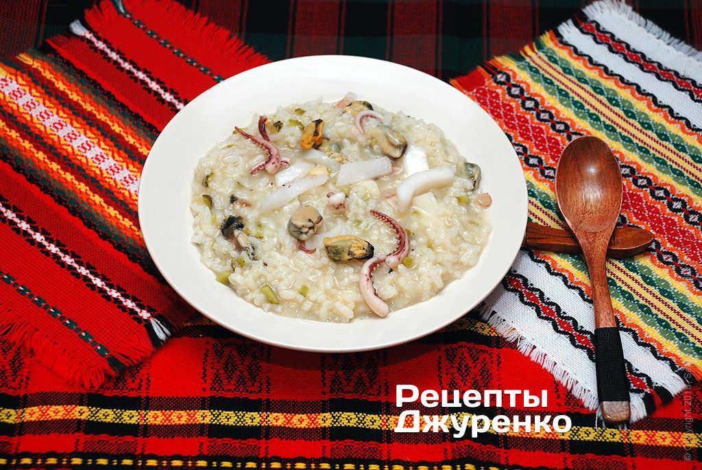 різотто з морепродуктами фото рецепту