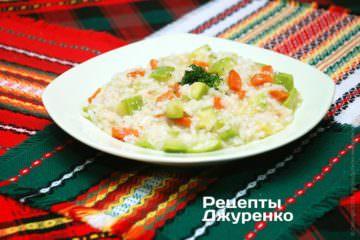 Фото рецепта різотто з кабачком