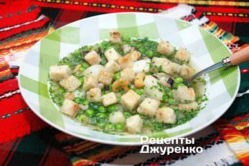 Суп з морепродуктами і овочами