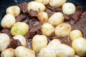 Добавить молодой картофель