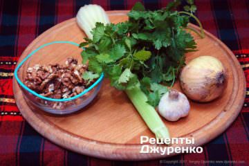 орехи и овощи