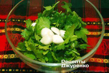 измельчить зелень, чеснок и орехи