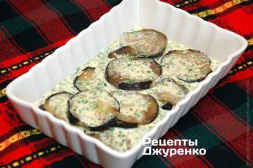 Залить баклажаны яично-сливочной смесью