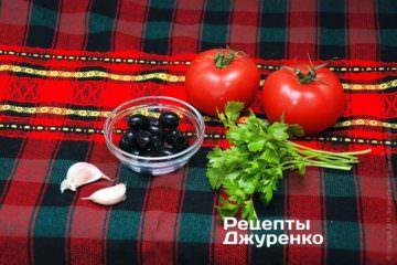 Оливки і овочі