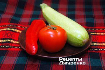 Овочы для гарниру