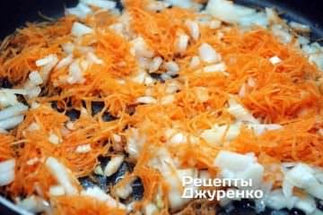 У глибокому сотейнику розігріти олію і обсмажити на ньому до м'якості цибулю і моркву