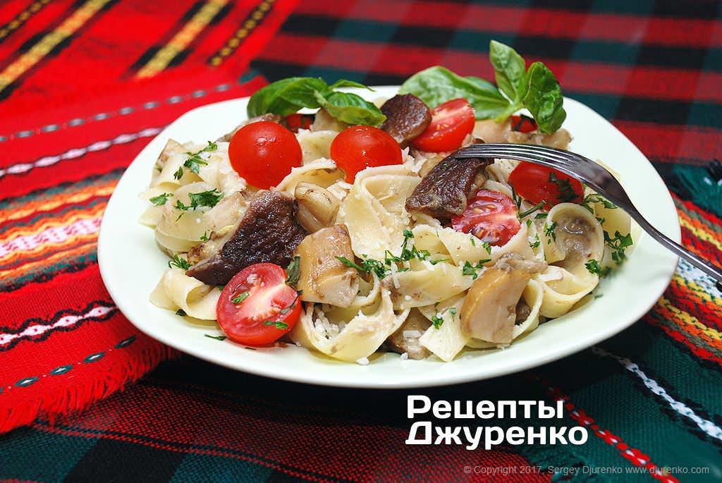 Фото готового рецепту паста з білими грибами в домашніх умовах