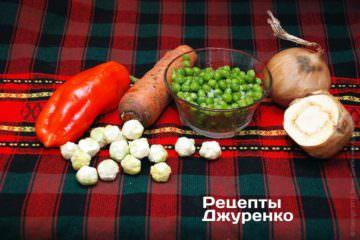 Овощи очистить и нарезать