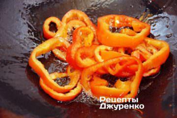 Обжарить сладкий перец