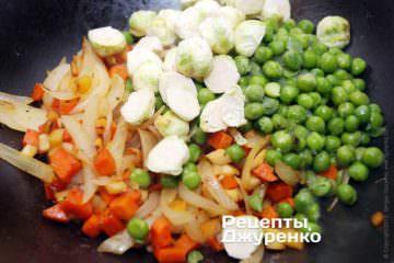 Добавить зеленые овощи