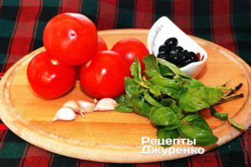 Томаты, базилик и чеснок