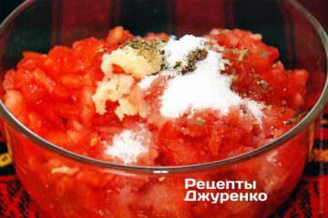 Приготовить соус маринара