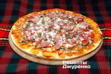 Піца з прошутто