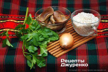 Грибы, рис и овощи для ризотто