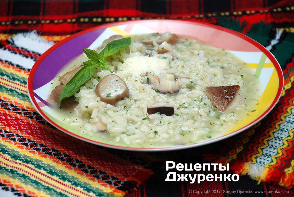 різотто з білими грибами фото рецепту