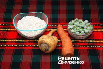Овочі для ріизотто