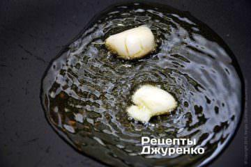 ароматизировать оливковое масло