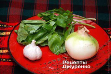 Зелень, лук и чеснок