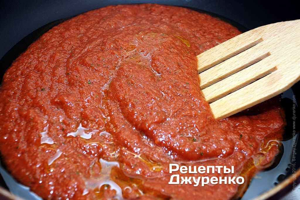 как приготовить соус из помидор в блендере