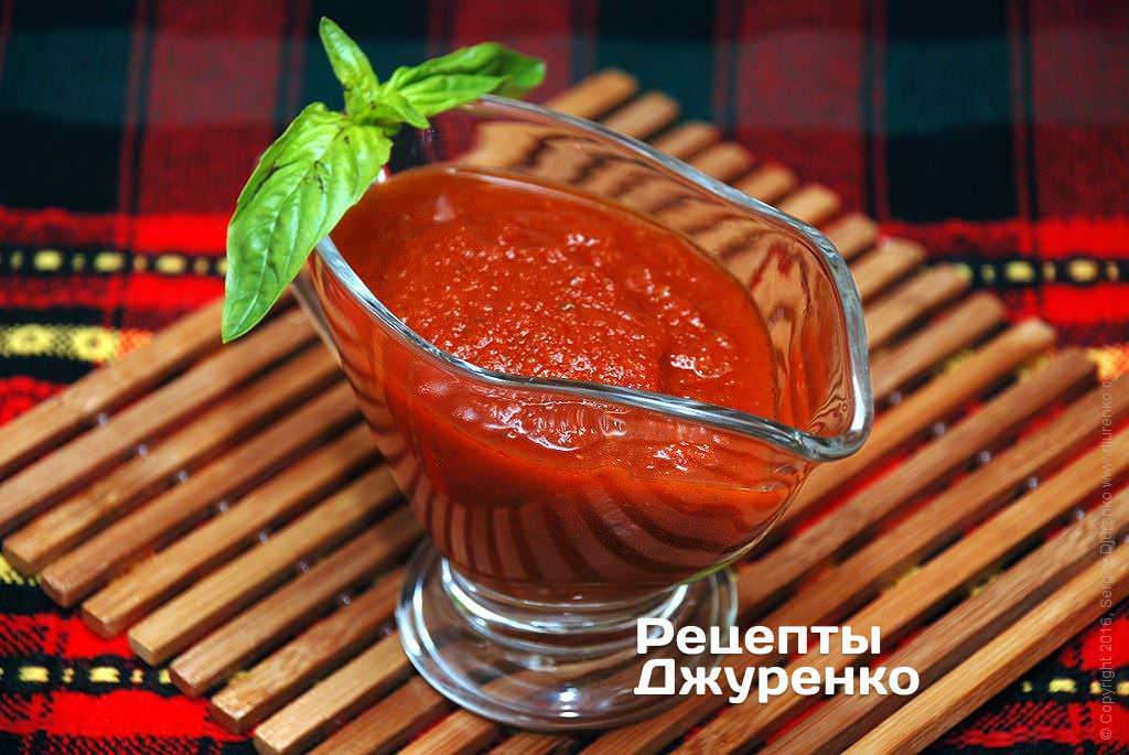 Соус з томатів