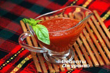 Готовится томатный соус долго