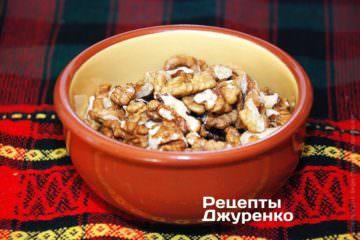 Ядра волоських горіхів
