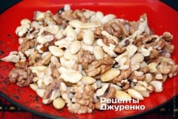 очищені горіхи
