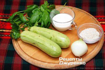 кабачки, рис и сливки