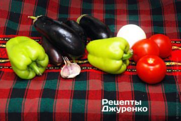 сезонні овочі