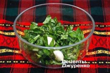 Измельчить зелень, чеснок и специи