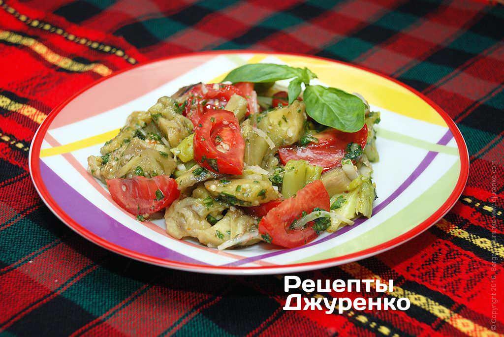 Фото готового рецепта закуска из баклажанов в домашних условиях