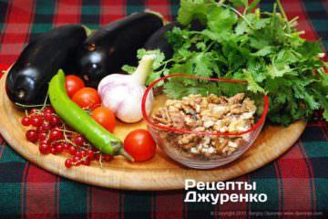 баклажани, горіхи і зелень