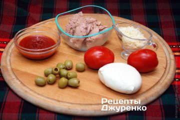 Підготувати всі інгредієнти для начинки