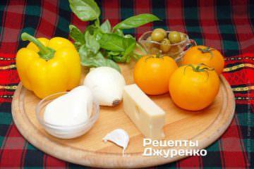 Овочі і сир для начинки піци