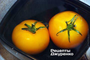 очистити помідори