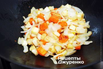 смажені овочі