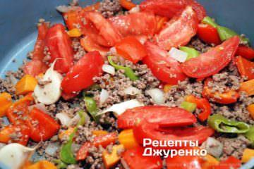 додати помідори