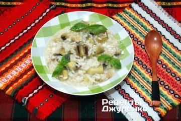 Рис с баклажаном
