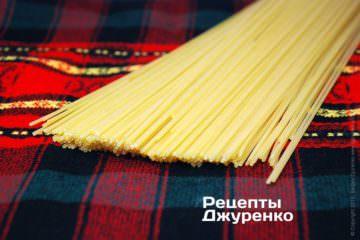 Длинные спагетти