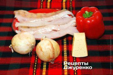 Філе судака, цибуля. червоний солодкий перець